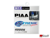 PIAA - XTreme White Plus Bulbs - H11 55w - Twin