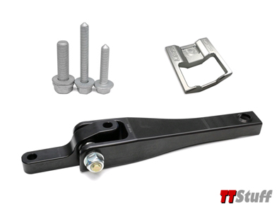 034 - Billet + Spherical Dogbone Mount - TT/TTS