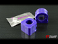 PowerFlex - Polyurethane Front Anti Roll Bar Bushings - 20mm - Set of 2 - TT Mk1