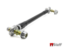 034 - Sway Bar End Link Pair Adjustable - Front