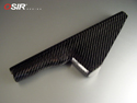 OSIR - E-Brake Cover - Gloss Carbon - TT Mk1
