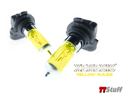 Xenesis - Yellow Foglight Bulbs - H11 55W - Pair